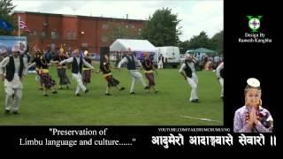 Y Chumlung ~ UK 2012 Dhanai Nachin Cha