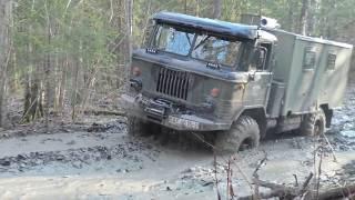 ШИШИГА весенняя заруба off road ГАЗ 66 бездорожье глазами ребёнка часть вторая spring Zaruba GAZ 66