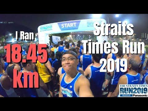 Straits Times Run 2019 Race Experience | Sports Hub Singapore | Singapore Running Race