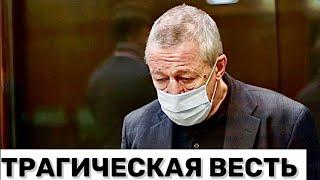 Час назад Россию потрясла весть о Михаил Ефремов...Сегодняшние новости...