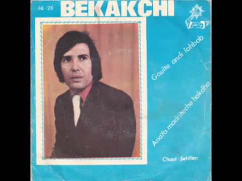 bekakchi el kheir mp3