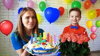 Марк и День рождения Мамы сюрпризы и сладости!