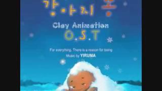 yiruma - dream [ost doggy poo] (duet with a kid)