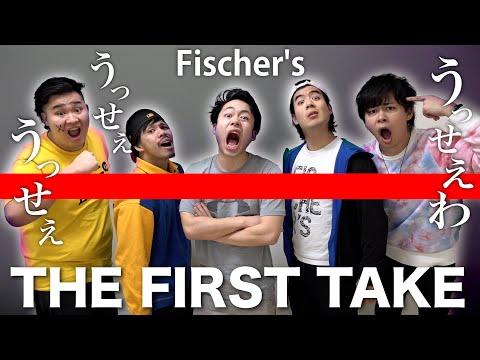 フィッシャーズが「うっせぇわ」を原キーで歌ったら大爆笑して泣いた【THE FIRST TAKE】
