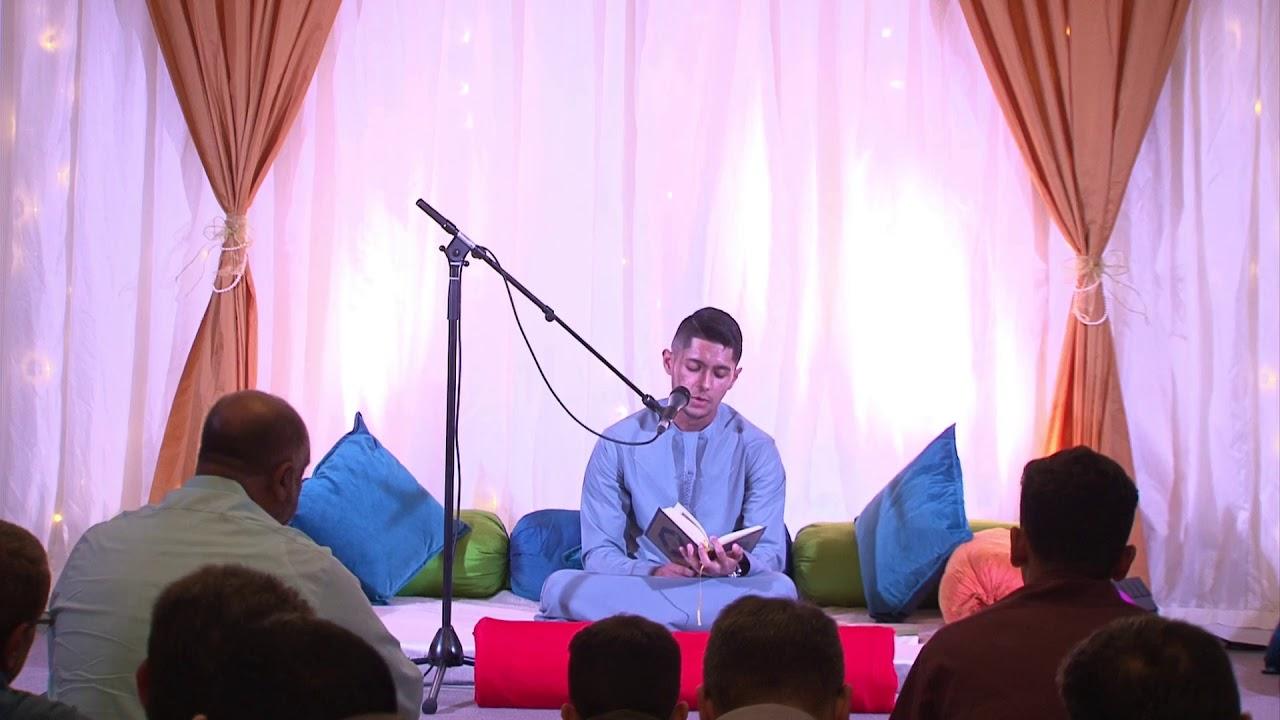 Surah Yaseen - AliJavad Jaffer Moulood - 09/07/2019