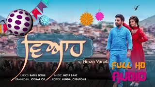 Aman Yanak | Viah | Full HD Audio | Latest Punjabi Song 2017 | Goyal Music