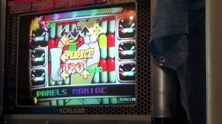 Kiss Me (KCP Remix) Maniac AAA#441