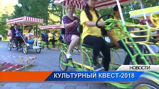 Уральск отметил день работников культуры и искусства