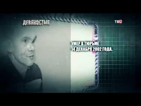 Как ликвидировали чеченских террористов