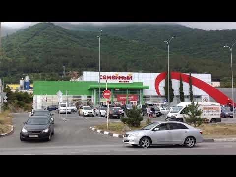 Магазин гипермаркет Семейный магнит у подножья гор Геленджика 2019