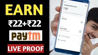 BEST GAMING EARNING APPS 2020 | PLAY GAME EARN PAYTM CASH | EARNING APPS 2020 | PAYTM CRAZY LOOT