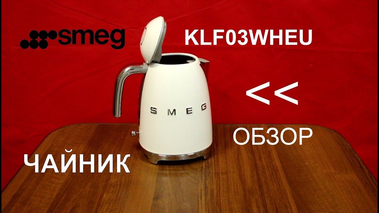 В интернет-магазине эльдорадо можно купить чайник электрический с гарантией и доставкой. От 1. 5 до 1. 8 л (179) · от 1. 8 до 2 л (40) · от 2 л (44).