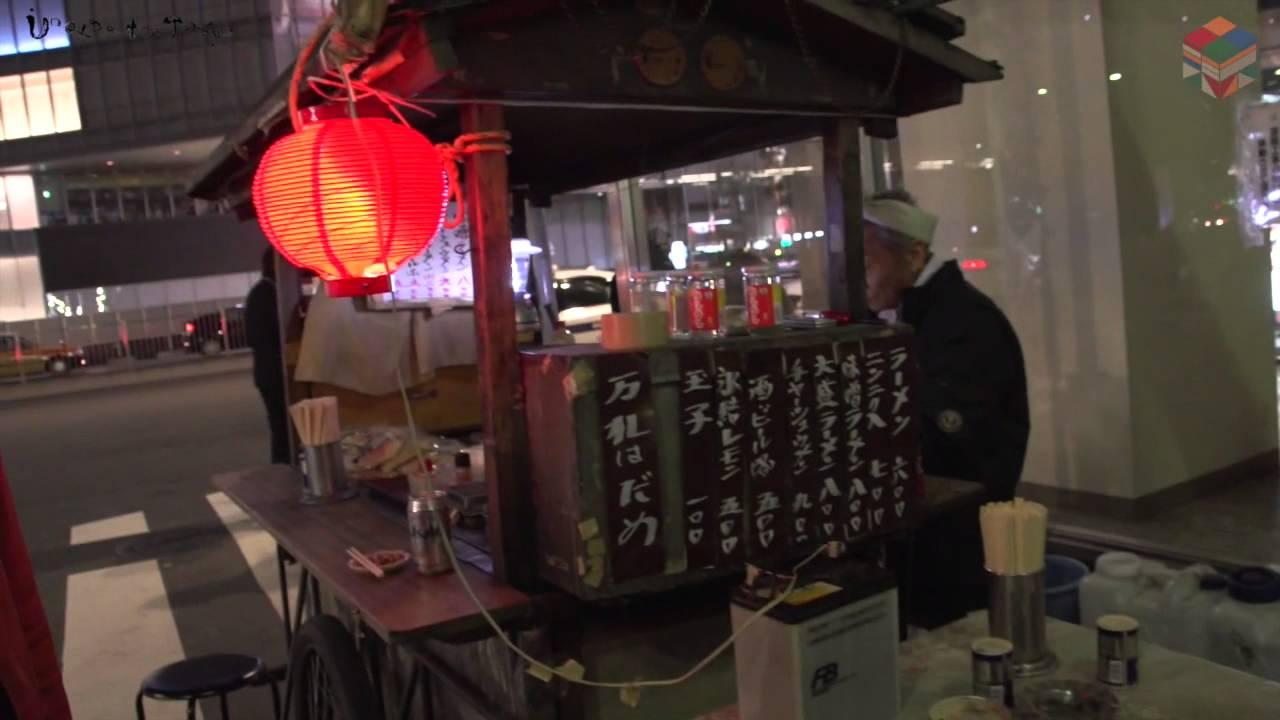 Endangered Washoku in Tokyo / #16 Ramen stand Unexpected