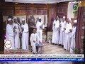 حافظ الباسا - مركب الأحزان - لمة برش 2018