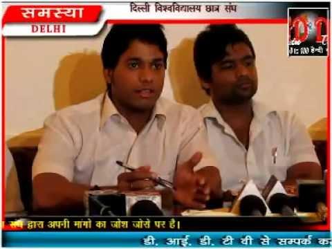 Delhi University Student Union