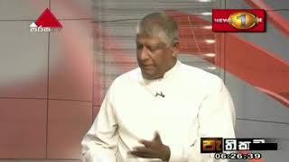 Pathikada Sirasa TV 30th August 2019 Thumbnail