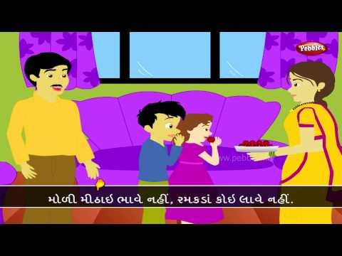 Gujarati Rhymes For Kids HD  Mama No Ghar  Childrens Rhyme  Gujarati Songs For Children HD