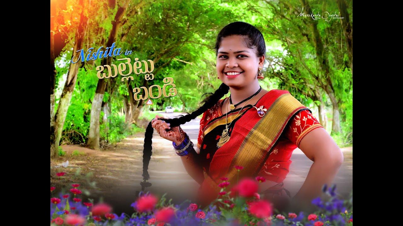 Download Bullettu Bandi | Full song dance by #Nishita#Palani#Babishya