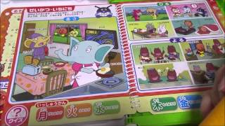 Repeat youtube video Anpanan Toys DX learning Japanese アンパンマンことばあそび