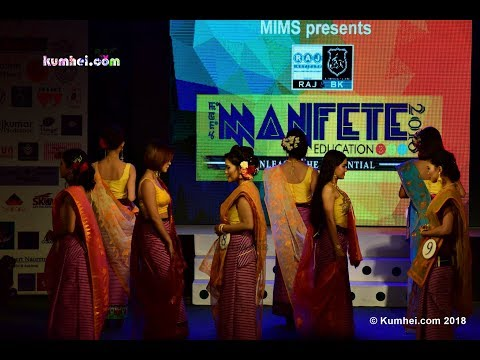 MANFETE QUEEN 2018 - MIMS