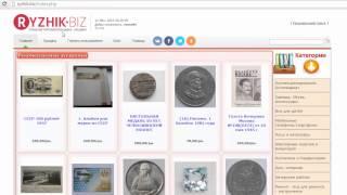 видео MOLOTOK.ru — Открытая торговая площадка