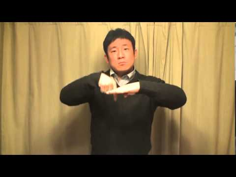和光大学で初の授業! 日本手話でろう文化を論じる(小野広祐先生 ...