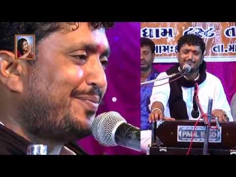 Kathda-Kutch Bhajan Lok Sahitya Rajbha Gadhvi and Nilesh Gadhvi | Part-2
