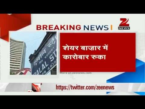 Bombay Stock Exchange shut after network outage