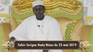 Tafsir Hady Niass 22-mai-19 sur WalfTV