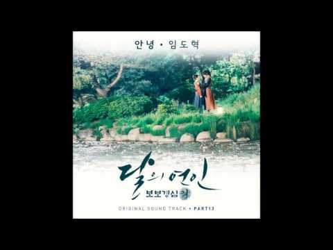 Youtube: Goodbye (feat. Roco) / Do Hyeok Lim