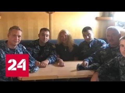 Британка выпала за борт круизного лайнера и провела 10 часов в Адриатическом море – Россия 24