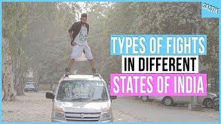 UP/BIHAR , DELHI, HARYANA, PUNJAB( TYPES OF FIGHTS IN INDIA)
