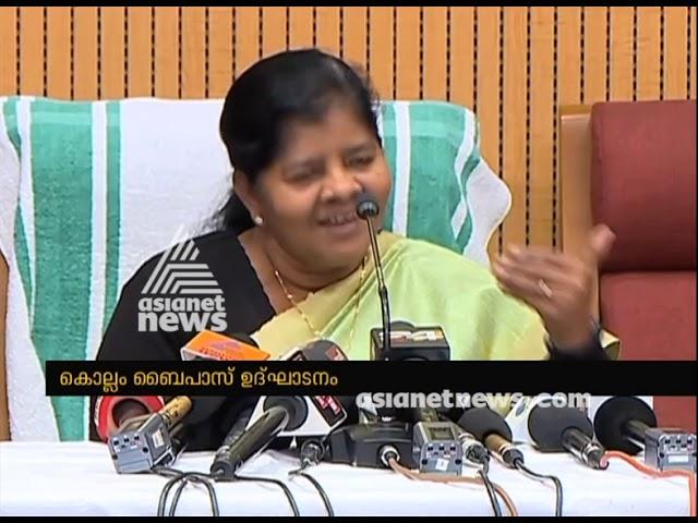 PM Narendra Modi to inaugurate Kollam bypass on January 15