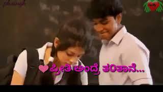 Ond ond sari ingene  Kannada romantic song