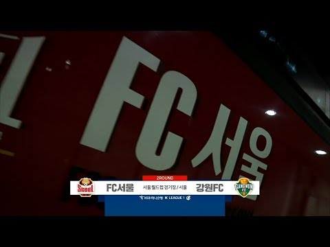 [K리그1] FC서울 : 강원FC 경기 하이라이트 (03.11)