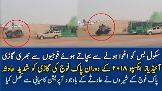 Pak Army in Ideas 2018 Defence Exibition | Ideas 2018 Karachi Expo