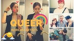 Openly Queer/LGBT+ Korean Artists