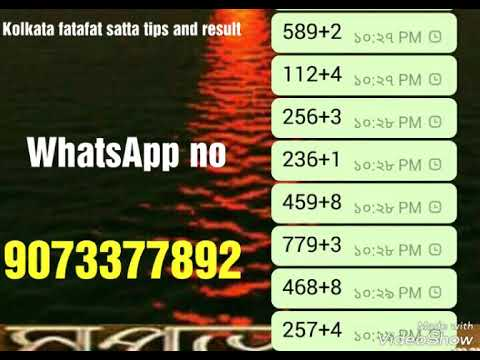 Kolkata fatafat satta tips and result 21/3/2018 - YouTube