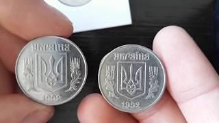 5 КОПЕЕК 1992 ОТ 5000 грн. Как определить редкую монету...