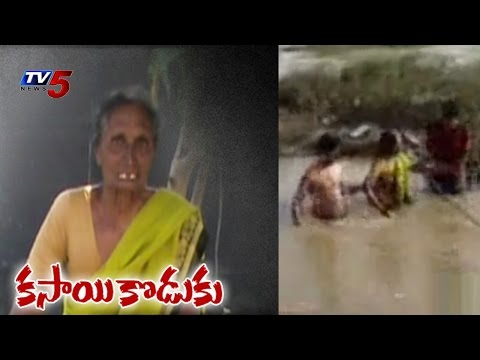 Cruel Son Pushed his Mother into Canal : TV5 News