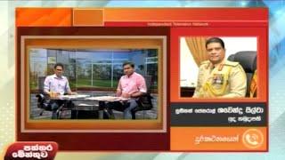 Paththaramenthuwa - (2020-11-11) | ITN Thumbnail