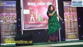 Jyoti magar in culture dress -maskera hideko
