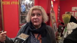 Интервью с Валидой Будакиду 7/04/2017