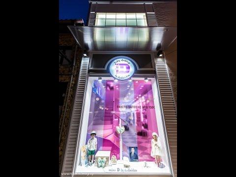 mini D by dadinidou nikakis interior designer