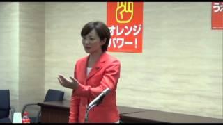 うえまつ恵美子対話集会「50地域」2013年5月24日in小豆島(内海)