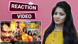 Ek Saazish Jaal Trailer Reaction | Khesari Lal Yadav | New Bhojpuri Movie | Bolly Reacts
