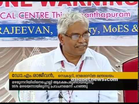 Dr Rajeevan Secretary Ministry of Earth Sciences criticize Kerala government : Flood Warning