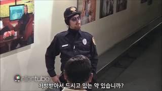 Repeat youtube video 엘렌쇼] 저스틴 비버 보안관 몰카 2탄 더웃김ㅋㅋㅋ(1/2)