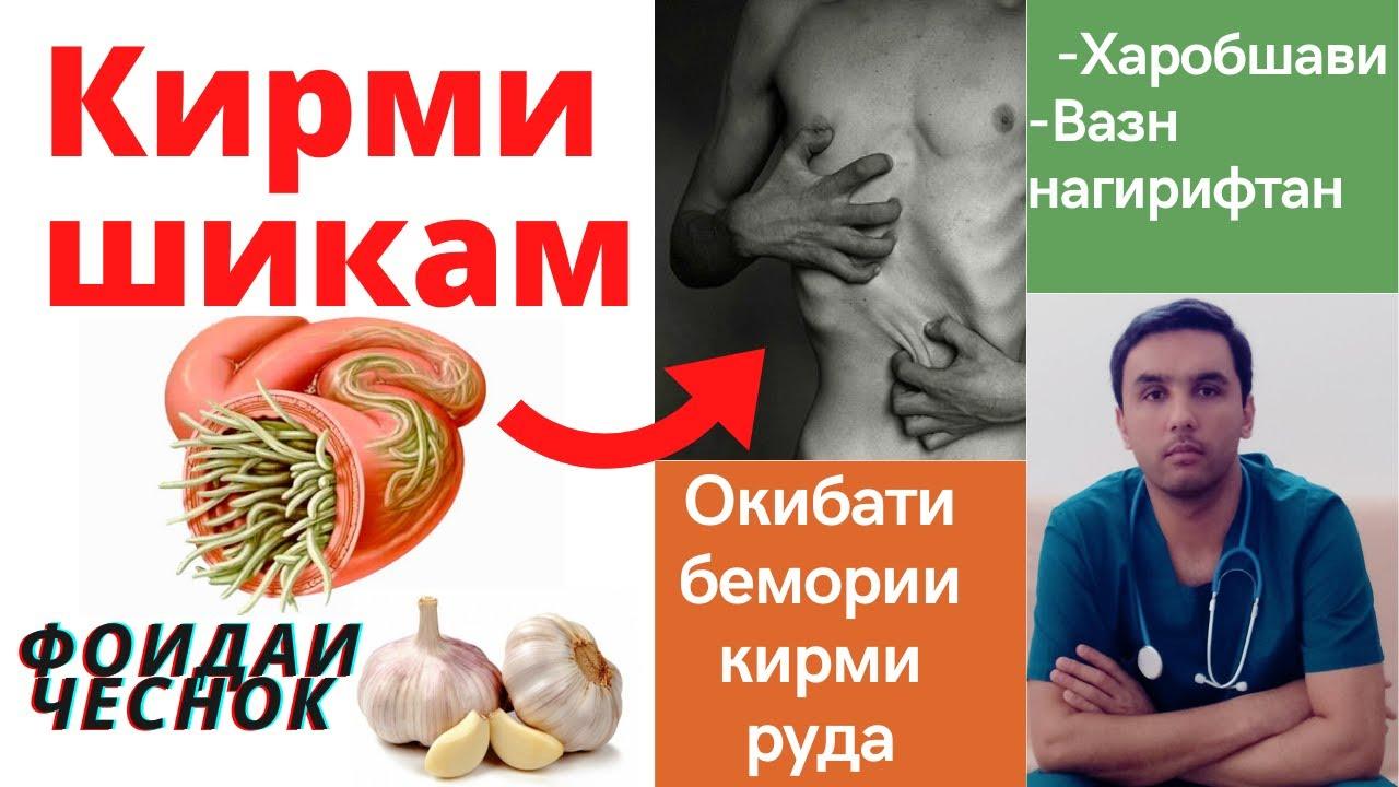 Табобати бемории простатит причина простатита у мужчин лечение