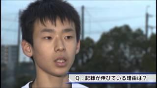 かがやけ!豊中っ子!田中隆太郎さん(陸上競技)